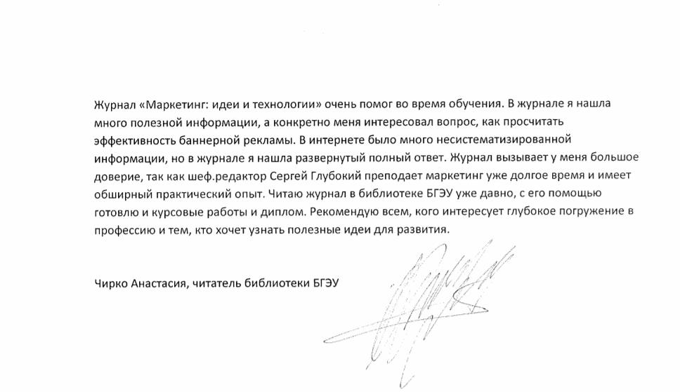 Otziv_1